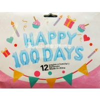 粉藍色Happy 100 Days 套裝