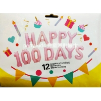 粉红色 Happy 100 Days 套裝